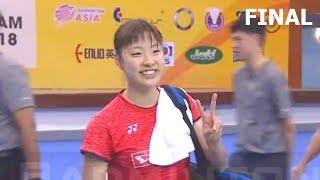 【Video】Nozomi OKUHARA VS HE Bingjiao, khác Giải vô địch cúp E-Plus Châu Á năm 2018