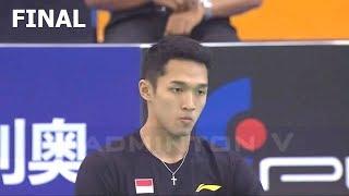 【Video】Jonatan CHRISTIE VS SHI Yuqi, khác Giải vô địch cúp E-Plus Châu Á năm 2018