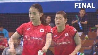 【Video】Misaki MATSUTOMO・Ayaka TAKAHASHI VS DU Yue・LI Yinhui, khác Giải vô địch cúp E-Plus Châu Á năm 2018