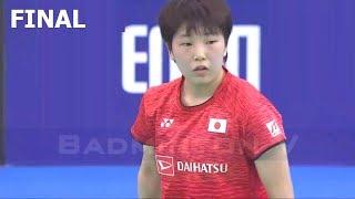 【Video】Akane YAMAGUCHI VS CHEN Yufei, khác Giải vô địch cúp E-Plus Châu Á năm 2018