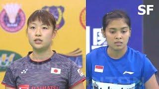 【Video】Nozomi OKUHARA VS Gregoria Mariska TUNJUNG, khác Giải vô địch cúp E-Plus Châu Á năm 2018
