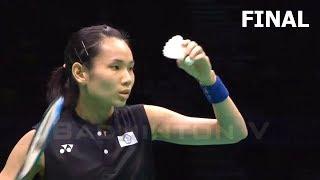 【Video】TAI Tzu Ying VS CHEN Yufei, chung kết Giải vô địch cầu lông châu Á 2018