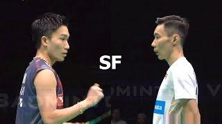 【Video】Kento MOMOTA VS LEE Chong Wei, bán kết Giải vô địch cầu lông châu Á 2018