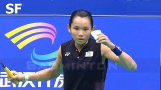 【Video】TAI Tzu Ying VS Saina NEHWAL, bán kết Giải vô địch cầu lông châu Á 2018