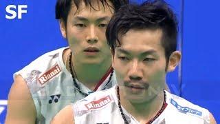 【Video】Takeshi KAMURA・Keigo SONODA VS LIU Cheng・ZHANG Nan, bán kết Giải vô địch cầu lông châu Á 2018