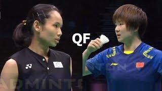 【Video】TAI Tzu Ying VS HE Bingjiao, tứ kết Giải vô địch cầu lông châu Á 2018
