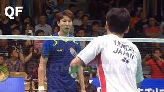 【Video】LI Junhui・LIU Yuchen VS Takuto INOUE・Yuki KANEKO, tứ kết Giải vô địch cầu lông châu Á 2018