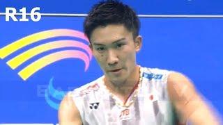 【Video】Kento MOMOTA VS SHI Yuqi, vòng 16 Giải vô địch cầu lông châu Á 2018