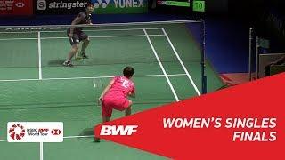 【Video】Akane YAMAGUCHI VS CHEN Yufei, chung kết YONEX German Open 2018