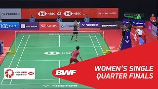 【Video】TAI Tzu Ying VS CHEN Yufei, tứ kết PERODUA Malaysia Masters 2018