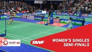 【Video】Beiwen ZHANG VS Aya OHORI, bán kết 2018 YONEX US Open
