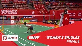 【Video】Mia BLICHFELDT VS Minatsu MITANI, chung kết Tiếng Tây Ban Nha Mở 2018