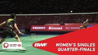 【Video】CHEN Xiaoxin VS Nozomi OKUHARA, tứ kết DAIHATSU YONEX Japan Mở 2018