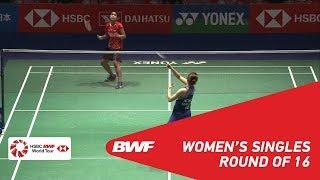 【Video】Gregoria Mariska TUNJUNG VS Ratchanok INTANON, vòng 16 DAIHATSU YONEX Japan Mở 2018