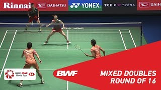 【Video】Yuta WATANABE・Arisa HIGASHINO VS TANG Chun Man・TSE Ying Suet, vòng 16 DAIHATSU YONEX Japan Mở 2018