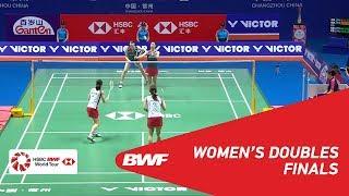 【Video】Misaki MATSUTOMO・Ayaka TAKAHASHI VS Mayu MATSUMOTO・Wakana NAGAHARA, chung kết VICTOR China Open 2018