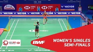 【Video】Carolina MARIN VS Nozomi OKUHARA, bán kết VICTOR China Open 2018
