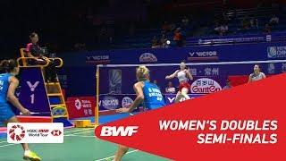 【Video】Mayu MATSUMOTO・Wakana NAGAHARA VS Gabriela STOEVA・Stefani STOEVA, bán kết VICTOR China Open 2018