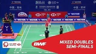 【Video】ZHENG Siwei・HUANG Yaqiong VS TANG Chun Man・TSE Ying Suet, bán kết VICTOR China Open 2018