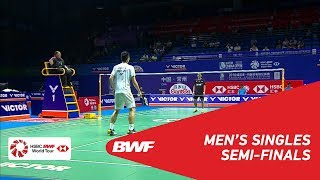 【Video】Anthony Sinisuka GINTING VS CHOU Tien Chen, bán kết VICTOR China Open 2018