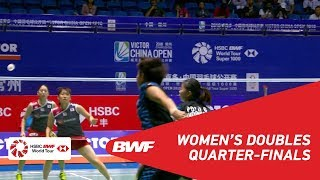 【Video】Greysia POLII・Apriyani RAHAYU VS Shiho TANAKA・Koharu YONEMOTO, tứ kết VICTOR China Open 2018