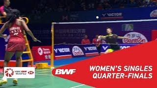 【Video】CHEN Yufei VS PUSARLA V. Sindhu, tứ kết VICTOR China Open 2018