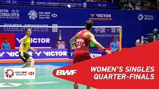 【Video】GAO Fangjie VS Carolina MARIN, tứ kết VICTOR China Open 2018