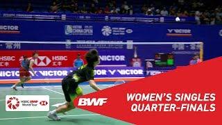 【Video】HE Bingjiao VS Akane YAMAGUCHI, tứ kết VICTOR China Open 2018