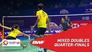 【Video】TANG Chun Man・TSE Ying Suet VS Ricky KARANDASUWARDI・Debby SUSANTO, tứ kết VICTOR China Open 2018
