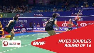 【Video】TANG Chun Man・TSE Ying Suet VS TAN Kian Meng・LAI Pei Jing, vòng 16 VICTOR China Open 2018