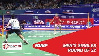 【Video】Tommy SUGIARTO VS SHI Yuqi, vòng 32 VICTOR China Open 2018
