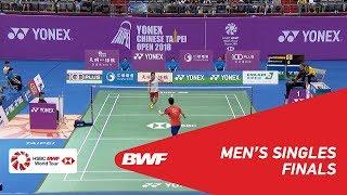 【Video】LEE Zii Jia VS Riichi TAKESHITA, chung kết Chinese Taipei Open 2018