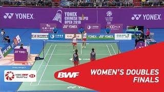 【Video】Nami MATSUYAMA・Chiharu SHIDA VS Ayane KURIHARA・Naru SHINOYA, chung kết Chinese Taipei Open 2018