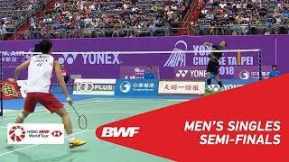【Video】Jan O JORGENSEN VS Riichi TAKESHITA, bán kết Chinese Taipei Open 2018