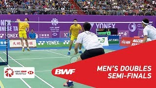 【Video】CHEN Hung Ling・WANG Chi-Lin VS Bodin ISARA・Maneepong JONGJIT, bán kết Chinese Taipei Open 2018