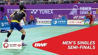 【Video】CHOU Tien Chen VS LEE Zii Jia, bán kết Chinese Taipei Open 2018