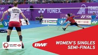 【Video】Line Højmark KJAERSFELDT VS YIP Pui Yin, bán kết Chinese Taipei Open 2018