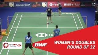 【Video】Maiken FRUERGAARD・Sara THYGESEN VS HSU Ya Ching・WU Ti Jung, vòng 32 DANISA Đan Mạch Mở 2018