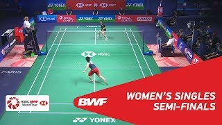 【Video】HE Bingjiao VS Akane YAMAGUCHI, bán kết YONEX French Open 2018