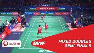 【Video】ZHENG Siwei・HUANG Yaqiong VS Yuta WATANABE・Arisa HIGASHINO, bán kết YONEX French Open 2018