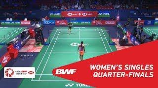 【Video】HE Bingjiao VS PUSARLA V. Sindhu, tứ kết YONEX French Open 2018