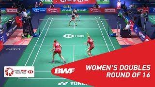 【Video】Maiken FRUERGAARD・Sara THYGESEN VS Shiho TANAKA・Koharu YONEMOTO, vòng 16 YONEX French Open 2018