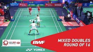 【Video】ZHENG Siwei・HUANG Yaqiong VS Chris ADCOCK・Gabrielle ADCOCK, vòng 16 YONEX French Open 2018
