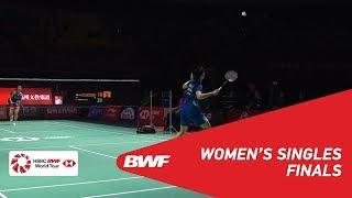 【Video】Nozomi OKUHARA VS CHEN Yufei, chung kết Phúc Châu mở cửa năm 2018
