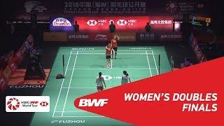【Video】LEE So Hee・SHIN Seung Chan VS Mayu MATSUMOTO・Wakana NAGAHARA, chung kết Phúc Châu mở cửa năm 2018