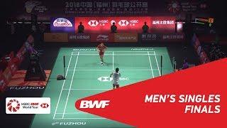 【Video】Kento MOMOTA VS CHOU Tien Chen, chung kết Phúc Châu mở cửa năm 2018
