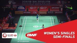 【Video】Nozomi OKUHARA VS HE Bingjiao, bán kết Phúc Châu mở cửa năm 2018