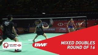 【Video】Praveen JORDAN・Melati Daeva OKTAVIANTI VS CHAN Peng Soon・GOH Liu Ying, vòng 16 Phúc Châu mở cửa năm 2018