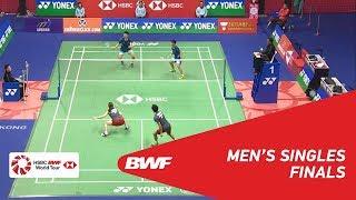 【Video】Yuta WATANABE・Arisa HIGASHINO VS WANG Yilyu・HUANG Dongping, chung kết YONEX-SUNRISE Hồng Kông Mở 2018