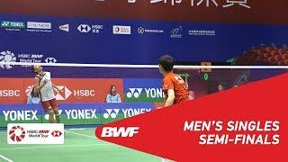 【Video】Kento MOMOTA VS SON Wan Ho, bán kết YONEX-SUNRISE Hồng Kông Mở 2018